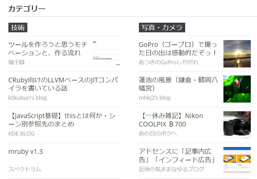 f:id:atsukichikun:20170710102657p:plain