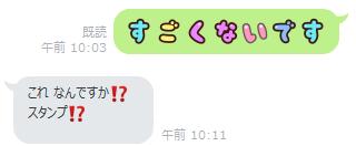 f:id:atsukichikun:20170720102708p:plain