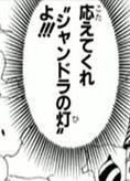 f:id:atsukichikun:20170721131633p:plain