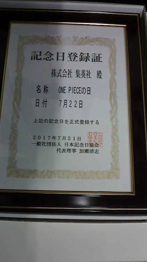 f:id:atsukichikun:20170721182621p:plain
