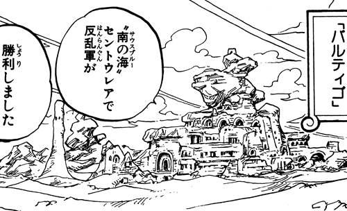 f:id:atsukichikun:20170722101056p:plain