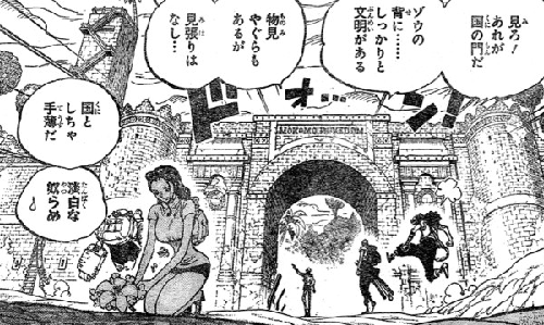 f:id:atsukichikun:20170722114442p:plain