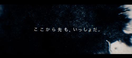 f:id:atsukichikun:20170722130135p:plain