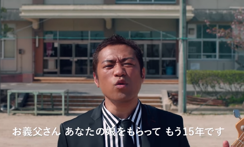 f:id:atsukichikun:20170730112438p:plain