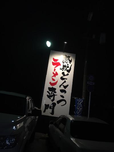 f:id:atsukichikun:20170731131140p:plain