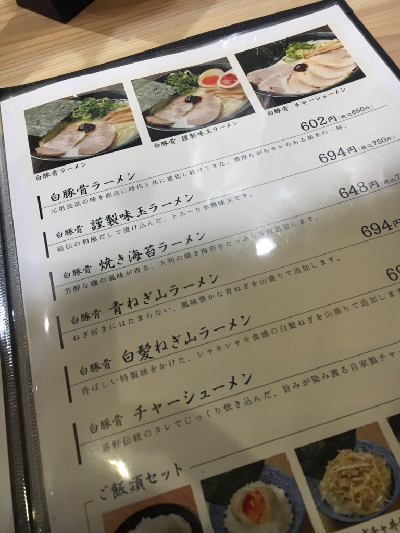 f:id:atsukichikun:20170731131317p:plain