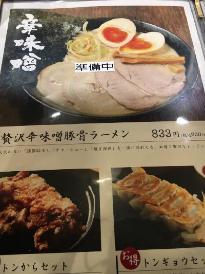 f:id:atsukichikun:20170731131338p:plain