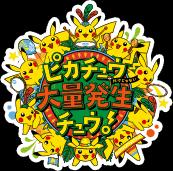 f:id:atsukichikun:20170810042854p:plain
