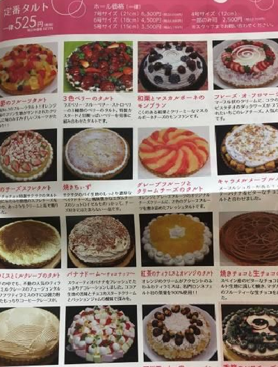 f:id:atsukichikun:20170820055525p:plain