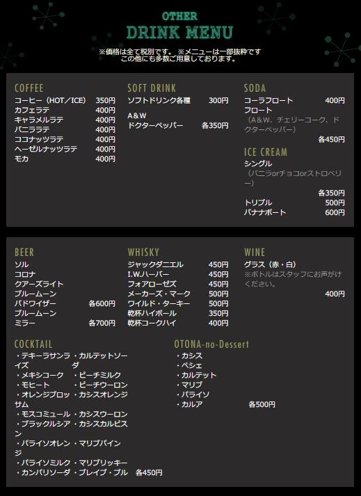 f:id:atsukichikun:20170901172941p:plain