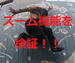 f:id:atsukichikun:20171003105651p:plain