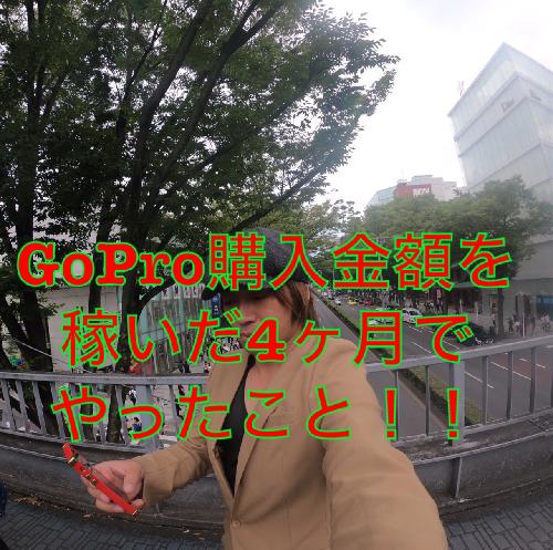 f:id:atsukichikun:20171024152336p:plain