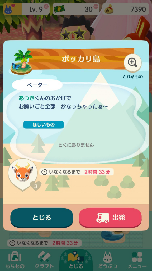 f:id:atsukichikun:20171122122914p:plain