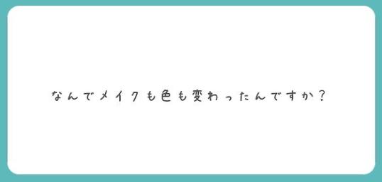 f:id:atsukichikun:20180321143124p:plain