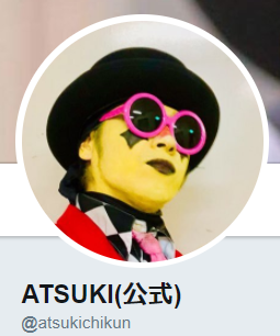 f:id:atsukichikun:20180321151845p:plain