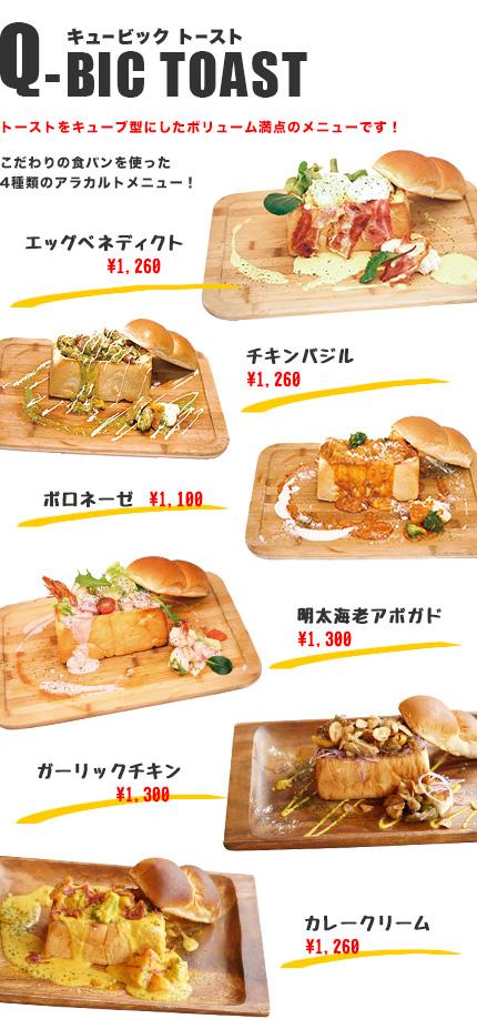 f:id:atsukichikun:20180510102749p:plain