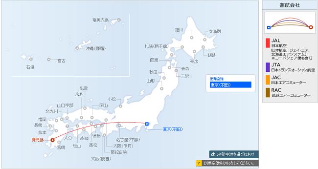 JAL国内運行路線