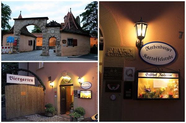 ドイツローテンブルクレストランローテンブルガー・カルトッフェルシュトゥーベ ジャガイモ専門店