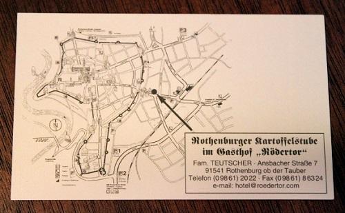 ドイツローテンブルクレストランローテンブルガー・カルトッフェルシュトゥーベ IMG_7877