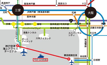 関空-神戸フェリーのベルシャトルMAP