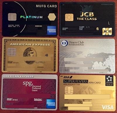 クレジットカード年会費有料ゴールド以上比較