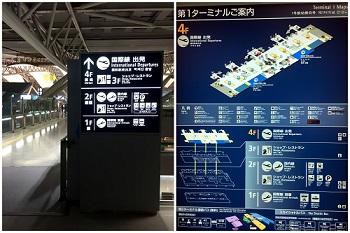 kansaikuko-daiichi2016-10-07 (2)