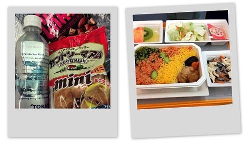 ANA842 羽田-シンガポール便 機内食2016-10-081