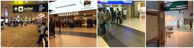 シンガポールチャンギ空港到着12016-10-08