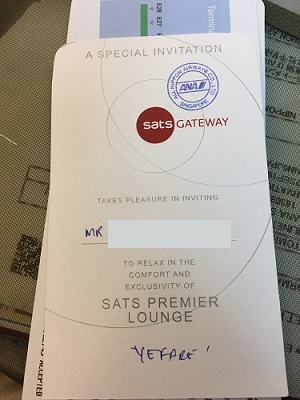 Singapore Changi Airport Sats GateWay SATS PREMIER LOUNGE IMG_7563