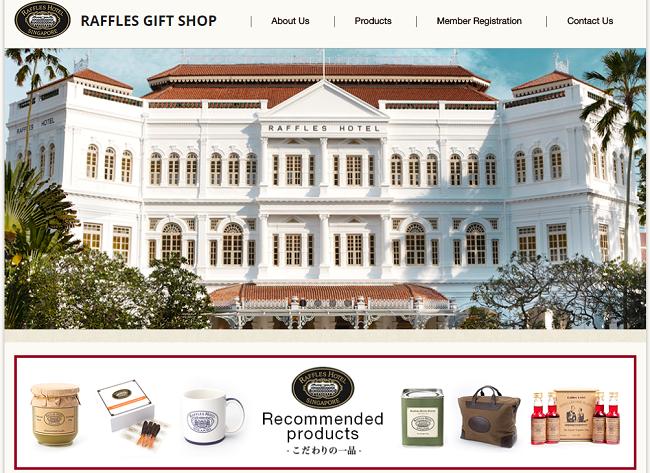 Raffles Gift Shop Hotel WEB