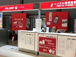 JAL-ABC-IMG_6286.jpg