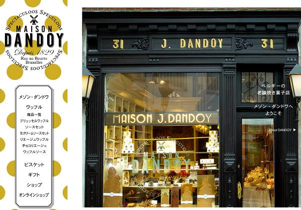 MaisonDandoy.png