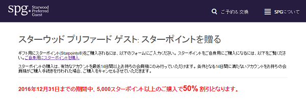 SPG50OFF03.png