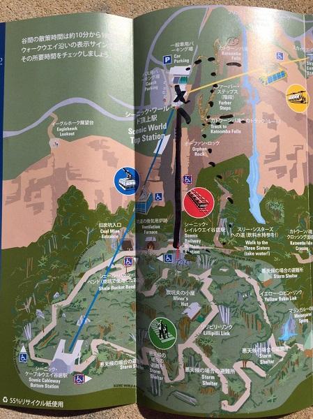 オーストラリア ブルーマウンテンズ国立公園のシーニックワールドのディスカバリー・ガイド・マップにブッシュウォーク・トレイルの道を教えてもらった