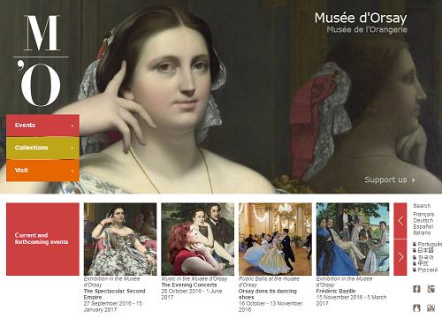 Musee dOrsay パリ、オルセー美術館の公式ホームページ