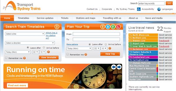 SydneyTrains オーストラリア シドニー・トレイン 公式ホームページ