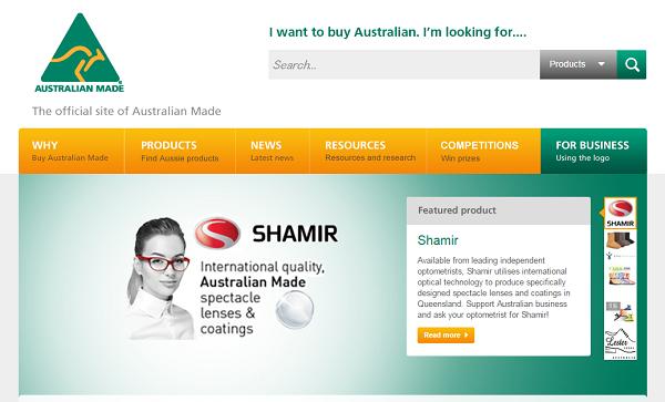 オーストラリア産の公式ホームページ Australian Made