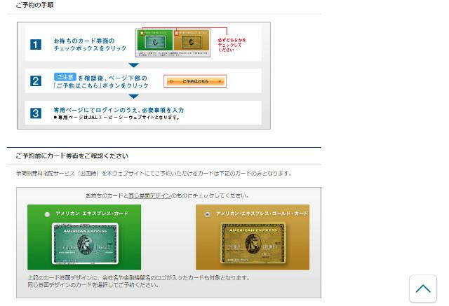 s_AMEX02.jpg