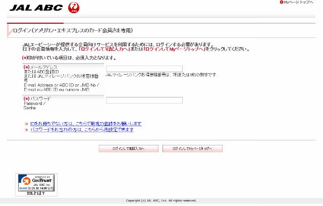 s_AMEX03.jpg