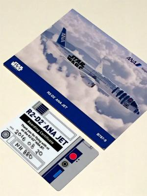 ANA 全日空 787 NH880 ビジネスクラス シドニー 羽田便 スターウォーズ R2-D2 ANA JET 搭乗証明書
