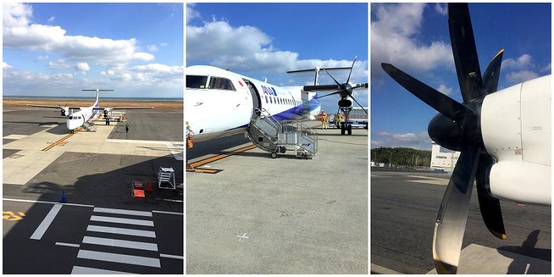 大分空港 ANA NH1688 プロペラ機 ボンバルディアDHC8 Q400 oita