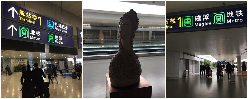 浦東国際空港の連絡通路