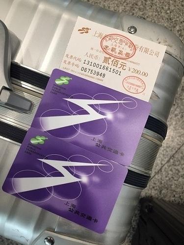 上海公共交通カード01IMG_7798