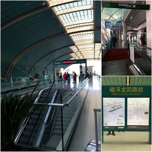 マグレブ龍陽路駅 リニア駅