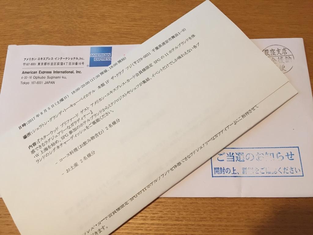 f:id:atsuko-san:20180930112723j:plain