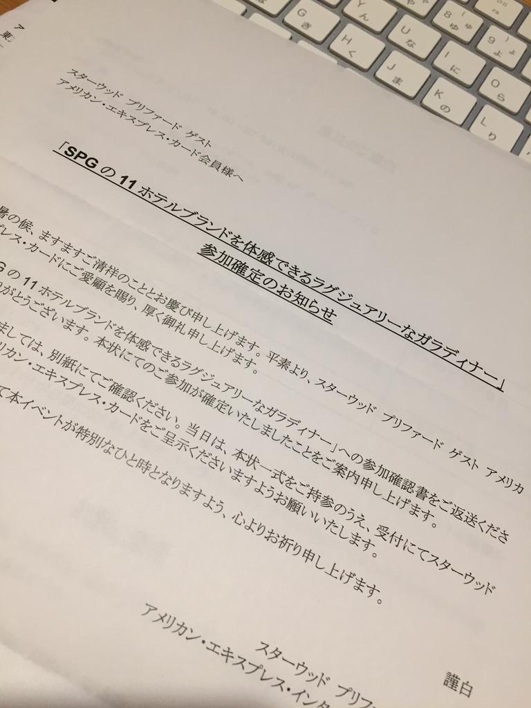 f:id:atsuko-san:20180930113514j:plain