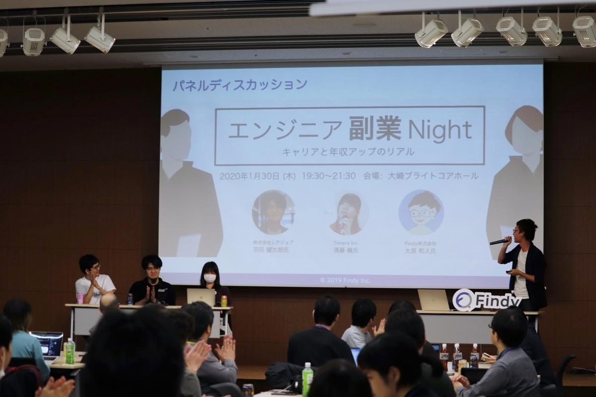 f:id:atsuko0808:20200130194813j:plain