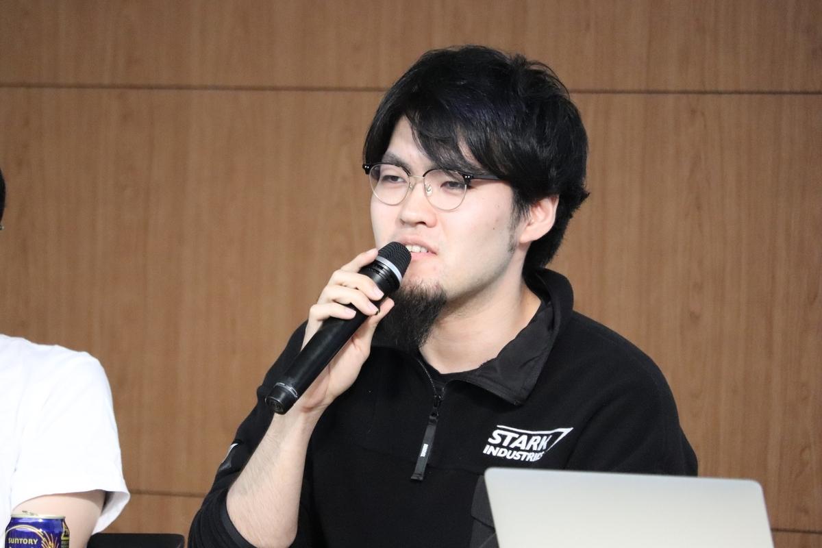 f:id:atsuko0808:20200130195223j:plain