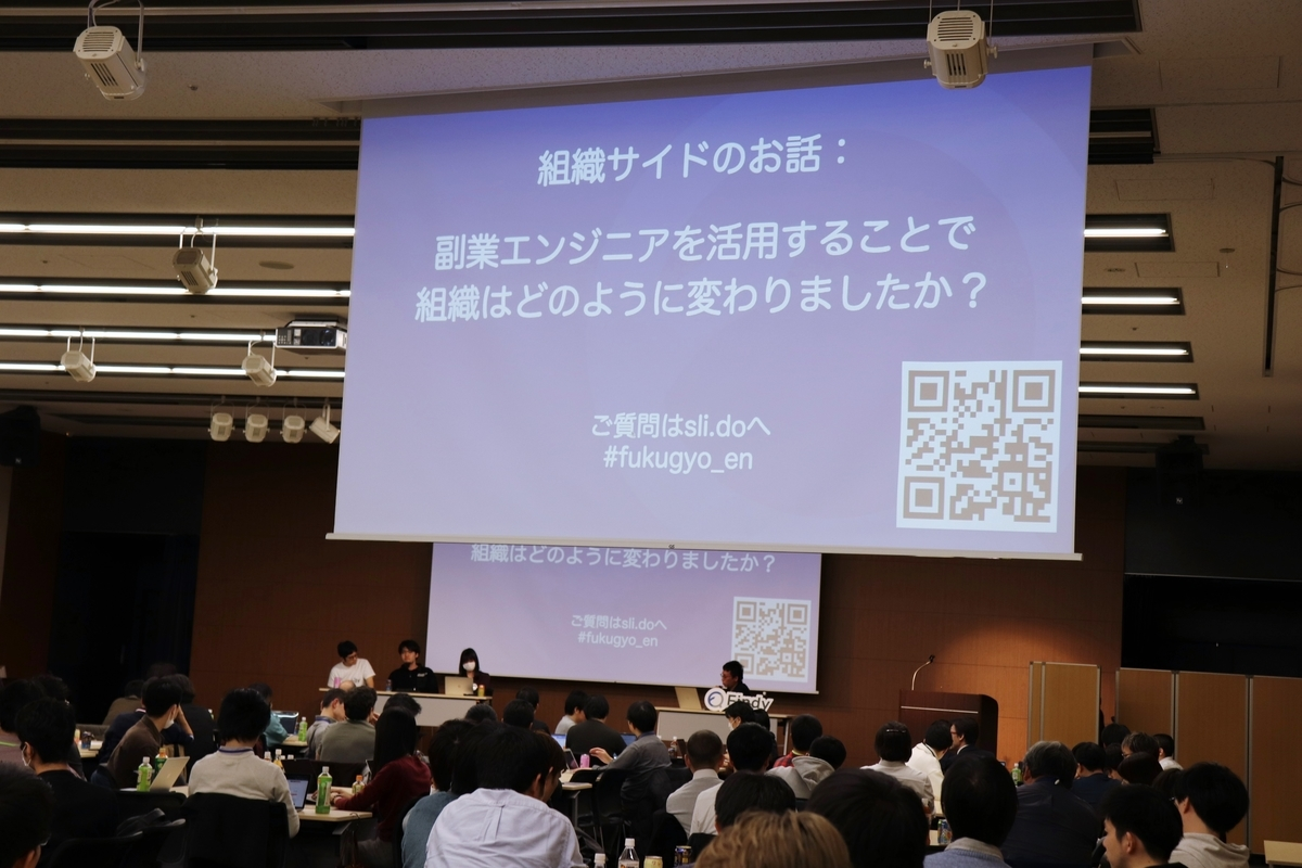 f:id:atsuko0808:20200130200713j:plain