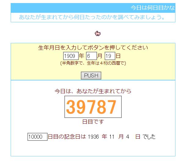 f:id:atsuko696:20180525115052p:plain
